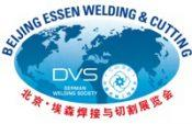 Beijing Essen Welding & Cutting Fair 2019