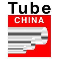 Tube China 2018